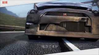 Need for Speed Most Wanted 2012 2次創作ストーリー全部入り字幕プレイ