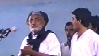 Zakir Nabi Bakhsh Joiya of Khushab | Majlis at Taxila | 27/08/1992
