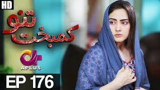 Kambakht Tanno - Episode 176 uploaded on 3 month(s) ago 81462 views