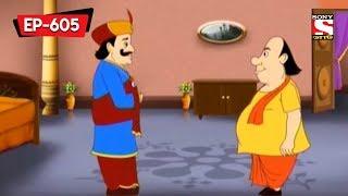 King's Missing Weapon | Gopal Bhar | Bangla Cartoon | Episode - 605