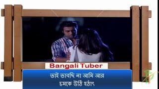 Jachcho Hariye By Tahsan- full Song with bangla lyrics made by Bangali tuber 2016