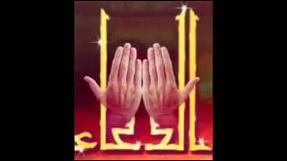 Dua for friday   Juma Dua   دعاء يوم الجمعة الحاج ميثم التمار