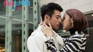 Our Love ep 32 (Engsub)