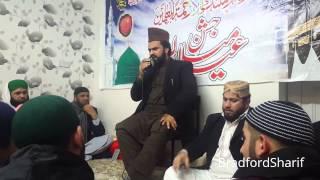 Syed Zabeeb Masood - Sab Se Aula O Aala Hamara Nabi - Tauqeer Anjum