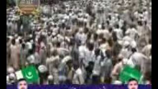 SHAHEED AMIR CHEEMA( R.A) Namaz-e-Janaza