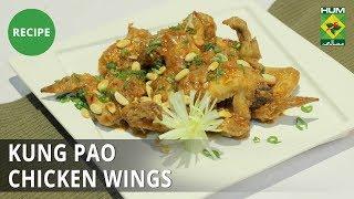 Kung Pao Chicken Wings Recipe | Lazzat | Samina Jalil | Chinese food