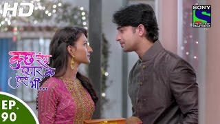 Kuch Rang Pyar Ke Aise Bhi - कुछ रंग प्यार के ऐसे भी - Episode 90 - 4th July, 2016