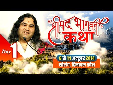 Xxx Mp4 Shri Devkinandan Ji Maharaj Srimad Bhagwat Katha Solang Himachal Pradesh Day 01 08 10 2014 3gp Sex