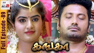 Ganga Tamil Serial | Episode 89 | 17 April 2017 | Ganga Sun TV Serial | Piyali | Home Movie Makers