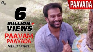 Paavada | Paavam Paavada Video Song ft Prithviraj Sukumaran | Official