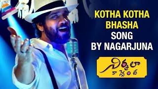 Kotha Kotha Bhasha Song by Nagarjuna | Nirmala Convent Movie Songs | Roshan | Shriya Sharma