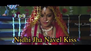 Nidhi Jha Navel Kiss Complitation