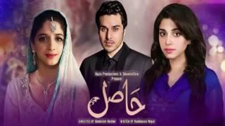 Hasil Drama OST Asim Azhar