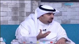مراهنات في الدوري الكويتي ... ومحمد جوهر يكشف تفاصيل خطيرة