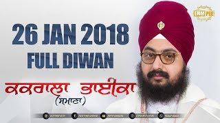 LIVE NOW | Day 2 | Kakrala Bhaika | Bhai Shiromandeep & Gurpreet Singh | 26 Jan 2018 | Dhadrianwale