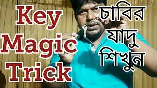 learn best magic trick revealed. রিং উপরে উঠার যাদু শিখুন।