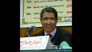 قصيدة حينما قالت وداعا تأليف وأداء الشاعر د . شعبان صلاح