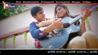 Bhalobashi Tomay Bangla new song 2016 By Rm Multimedia presents