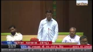 Suresh dhaker MLA begun chittorgarh