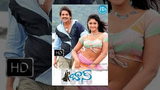 Boss Telugu Full Movie || Nagarjuna, Nayantara, Poonam Bajwa, Shriya || VN Aditya || Kalyani Malik