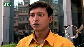 Romijer Ayna (Bangla Natok) | Srabonti Dutta Tinni, Pran Roy | Episode 01 I Drama & Telefilm
