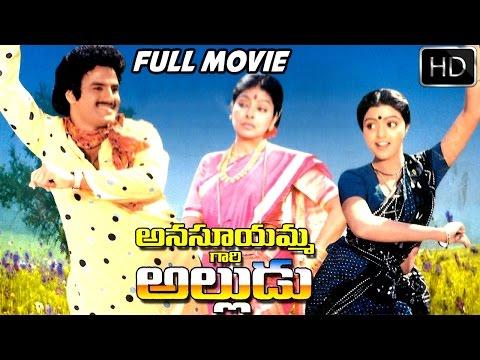 Anasuyamma Gari Alludu Telugu Full Length Movie    Bala Krishna, Bhanu Priya    Latest Telugu Movies