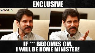 Exclusive | If *** becomes CM, I will be Home Minister! Chiyaan Vikram | Galatta With Aruna