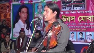 Oshimer Oshim -- Singer Makhon Dewan Dhaka-  murarbon 2016 - Lyric By Shah Yaor Miah
