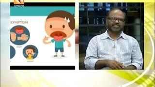 ആരോഗ്യ വാർത്തകൾl Amrita TV   Health News : Malayalam  16th July 18