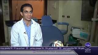 شاهد ماذا يفعل دكتور الاسنان بعيادته (Basil Momtaz)