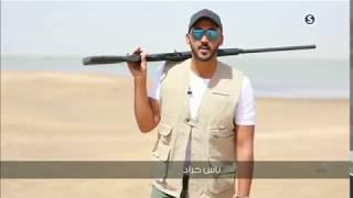 بي_بي_سي_ترندينغ   أحداث مثيرة للجدل في #السودان أغنية راب لـ #محمد_رشاد