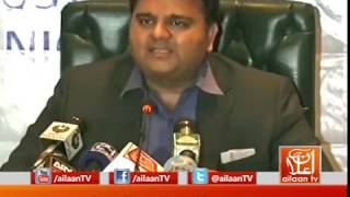 Fawad Chaudhry Speech 09 October 2018 @PTIofficial