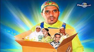 FILM Fars bolfdayh Jadid Film Tachelhit  tamazight فارس بولفضايح - فيلم تشلحيت - الفلم الامازيغي
