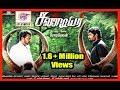 சண்டியர் || Tamil Movies 2014 Full Movie   Sandiyar |2014  Tamil Cinema HD |