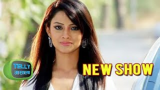 Adaa Khan To Play A Positive Role in SONY TV's New Show 'Pal'