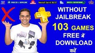 Without Jailbreak PS4 में 100 से ज़्यादा Games Free Download करें | NamokaR GaminG WorlD / #NGW