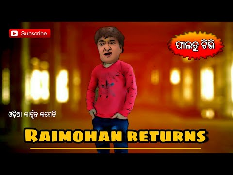 RAIMOHAN returns__ funny cartoon video