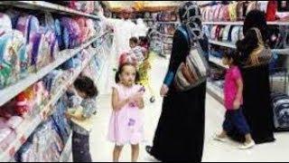 نصائح عند شراء مستلزمات المدرسه لاطفالك