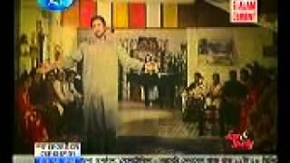Bangla new song tomi bondo amar chiro sukha thako ?