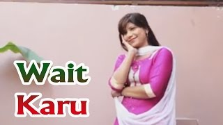 Wait Karu // Superhit Haryanvi Song 2016 // Sandeep Chandel, Sheenam Kaitholic // Pooja Hooda Song