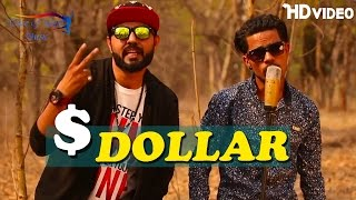 Dollar | Mili, Monty, Aakib | VK Bob | Latest Haryanvi Songs Haryanavi 2017 | VOHM