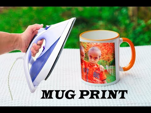 Xxx Mp4 How To Print Your Favourite Photo On Mug At Home Using Electric Iron 3gp Sex