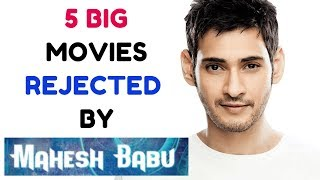 Movies Rejected by Mahesh Babu to Work  - जानीय कारण