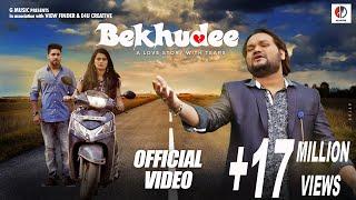 Bekhudee | Bhasijiba Khushi Tora | Humane Sagar | Sushree | Barada | Official Music Video