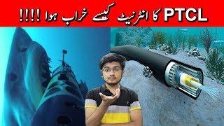 PTCL slow Internet   Submarine Cable Damage !!