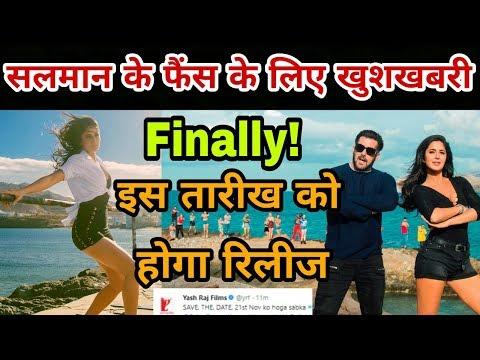 Xxx Mp4 Swag Se Karenge Sabka Swagat Confirm Release Date Salman Khan Katrina Kaif Tiger Zinda Hai 3gp Sex