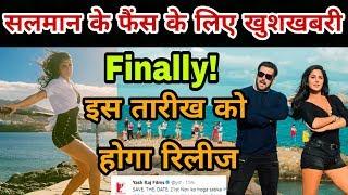 Swag Se Karenge Sabka Swagat confirm Release Date | Salman Khan | Katrina Kaif | Tiger Zinda Hai
