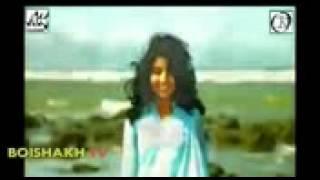 bangla songs porshi by arif bsc