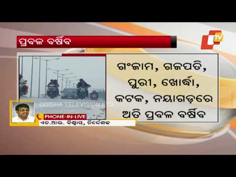 Xxx Mp4 Weather Alert Heavy Rain To Lash 18 Districts Of Odisha 3gp Sex