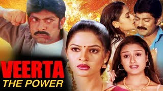 Veerta The Power | Full Movie | Jagpati Babu | Hindi Dubbed Movie